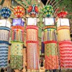 เทศกาลทานาบาตะ